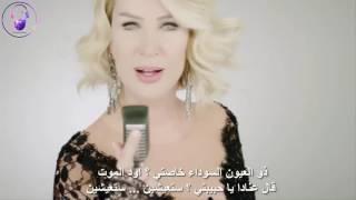 اغنية تركية مترجمة - سيدا سايان - العيون السوداء Seda Sayan Karagözlüm Ölesim Var