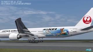 FSX PMDG777-300 JAL-JET-KEI Tokyo Haneda (RJTT) ILS Rwy34R Approach Movie