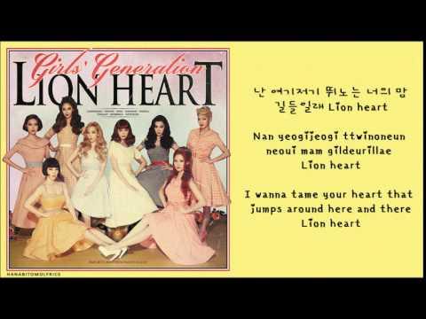 [Girls' Generation (SNSD)] Lion Heart (Hangul/Romanized/English Sub) Lyrics
