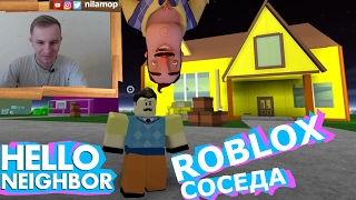 # 228: HELLO NEIGHBOR | HI NEIGHBOR in ROBLOX (ROBLOKS)-TELEPORTATION