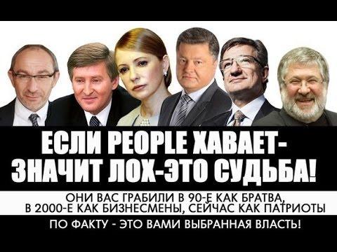 """""""Не удивлюсь, если Пинчук инвестирует в Валдайский форум Путина или делает взносы в """"Единую Россию"""""""", - журналист - Цензор.НЕТ 7637"""