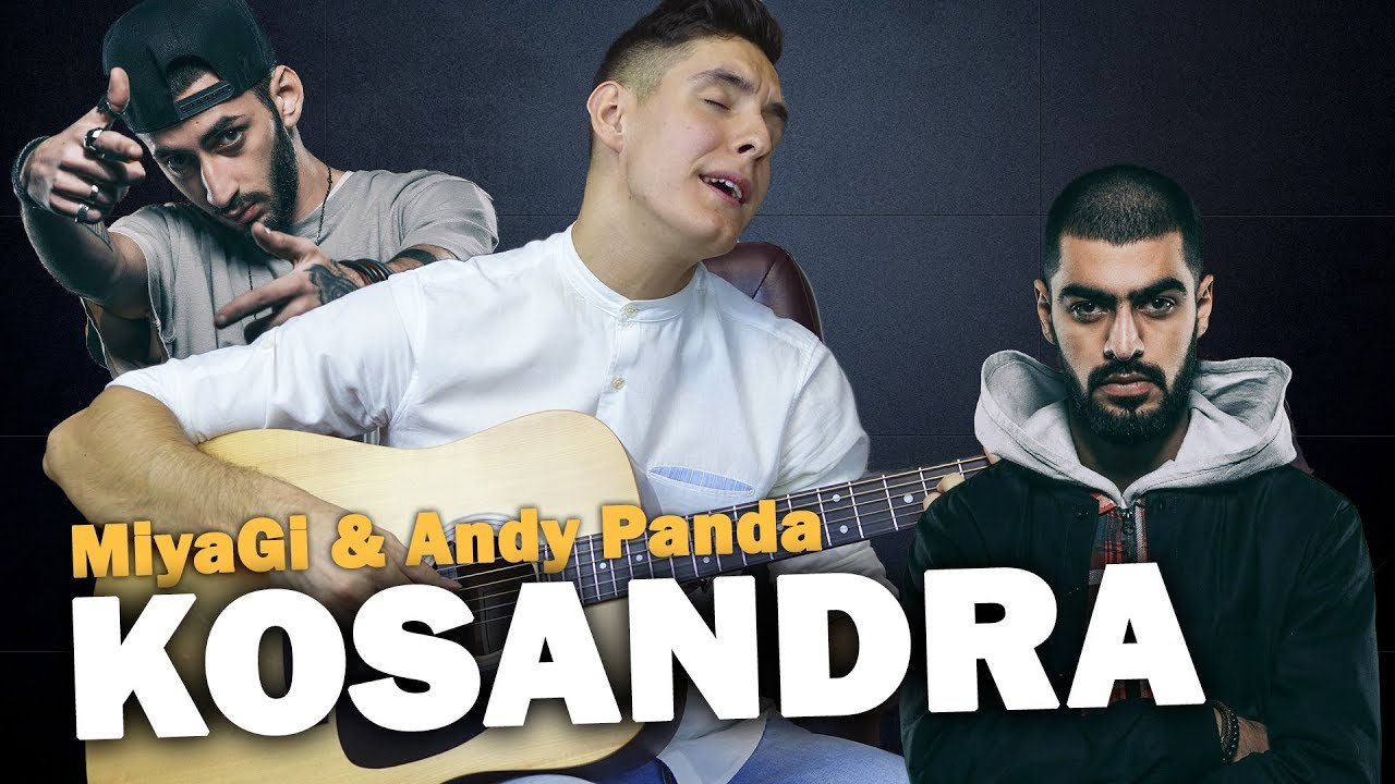 MiyaGi & Andy Panda - KOSANDRA НА ГИТАРЕ (Кавер by Хижина Музыканта)