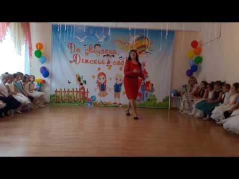 Прощальная песня воспитателя в детском саду