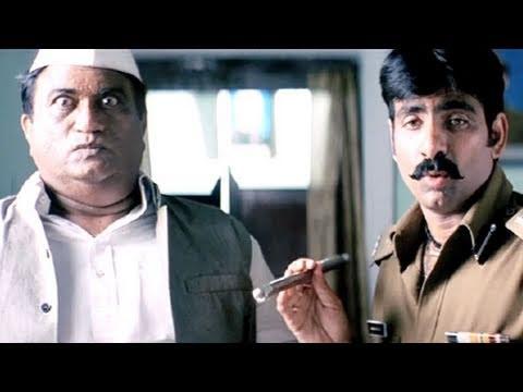 Ravi Teja, Pratighat - Scene 14/15