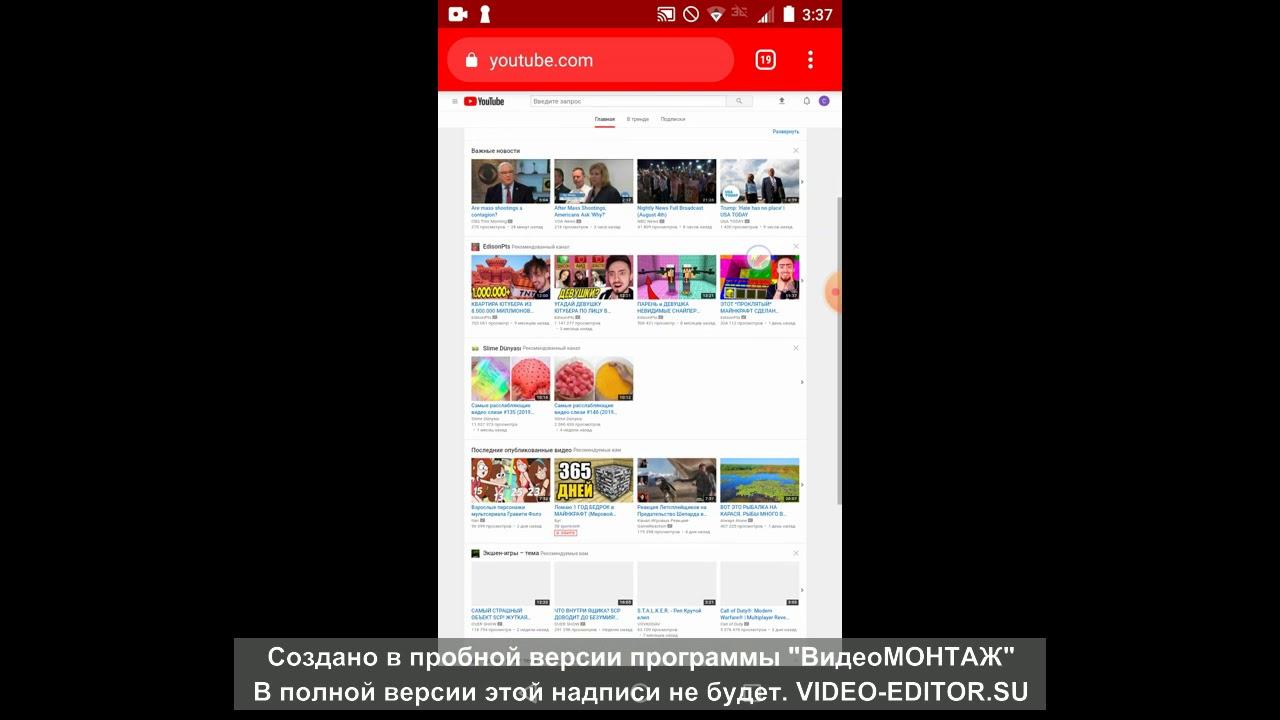 Как поставить фото на свой канал - YouTube