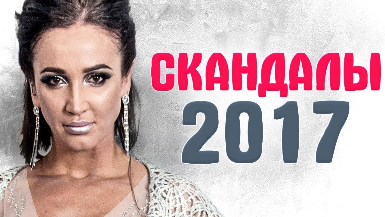 video-kurezi-zvezd-estradi-sluchaynie-ogoleniya