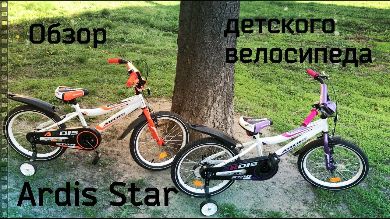 Детские двухколесные велосипеды 16 дюймов подойдут детям от 5 лет. Диаметр колеса 16 дюймов или 40,5 см.