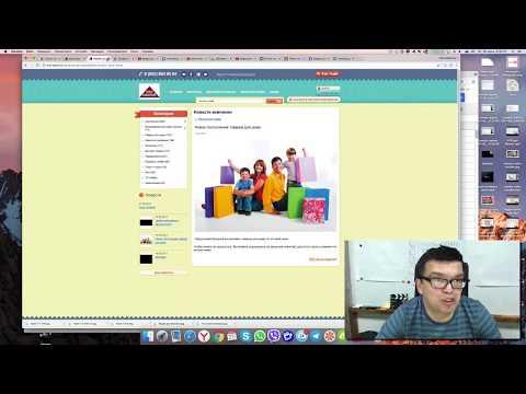 Экспресс оценка стоимости сайта ⚖ Онлайн анализ сайта перед покупкой. Аудит и оценка качества сайта