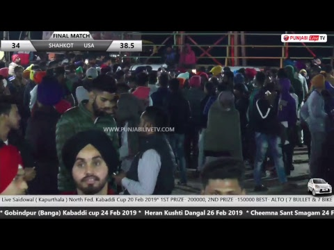 🔴 Live Saidowal ( Kapurthala ) North India Federation Kabaddi Cup 20 Feb 2019