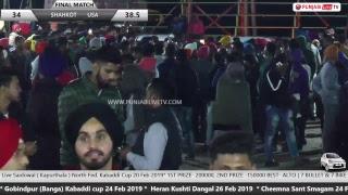 Download Video 🔴 Live Saidowal ( Kapurthala ) North India Federation Kabaddi Cup 20 Feb 2019 MP3 3GP MP4