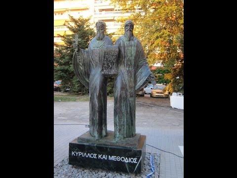 мефодию и кириллу памятника твери фото в