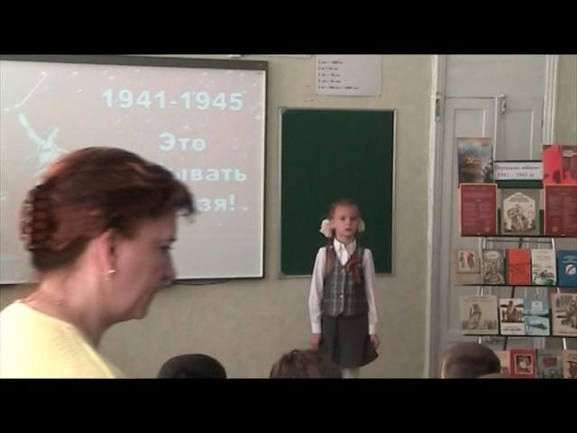 Изображение предпросмотра прочтения – АринаЯкимова читает произведение «День Победы» Т.Е.Лавровой