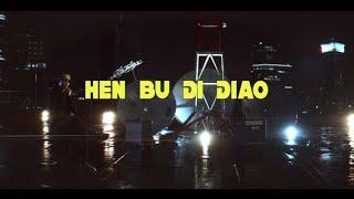 Khalil Fong (方大同) - HBDD (很...