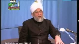 Darsul Quran 08 Février 1995 - Surah Aale Imraan versets (184-185)
