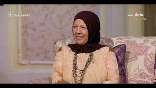 السفيرة عزيزة - اتهام للجدة في تخريب جميع تربية وقواعد الاطفال