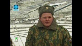 Перед матчем Россия Италия 1997