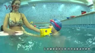 """Первый раз в бассейне """"Метеор"""". Семейное плавание"""