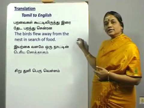 Translation - Tamil to English