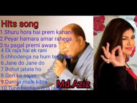 Best Of Alka Yagnik & Mohd Aziz hits Bollywood Songs   Best Romantic Duets   Audio Jukeb Hindi songs