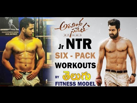 Aravinda Sametha Veera Raghava First Look | Jr NTR sixpack workouts by Fitness model Chaitanya