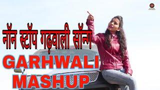 Rama Dhola // New Garhwali Song//Sunaina Dangwal //Aryan Films
