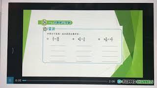 Publication Date: 2020-03-31 | Video Title: [數學][五下第五課 分數除法(二)]核對堂課練習