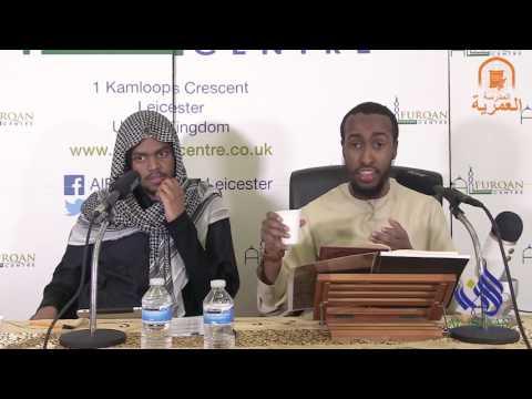 Why did Imam Al-Bukhari author 'Sahih Al-Bukhari'? | Ustadh AbdulRahman Hassan