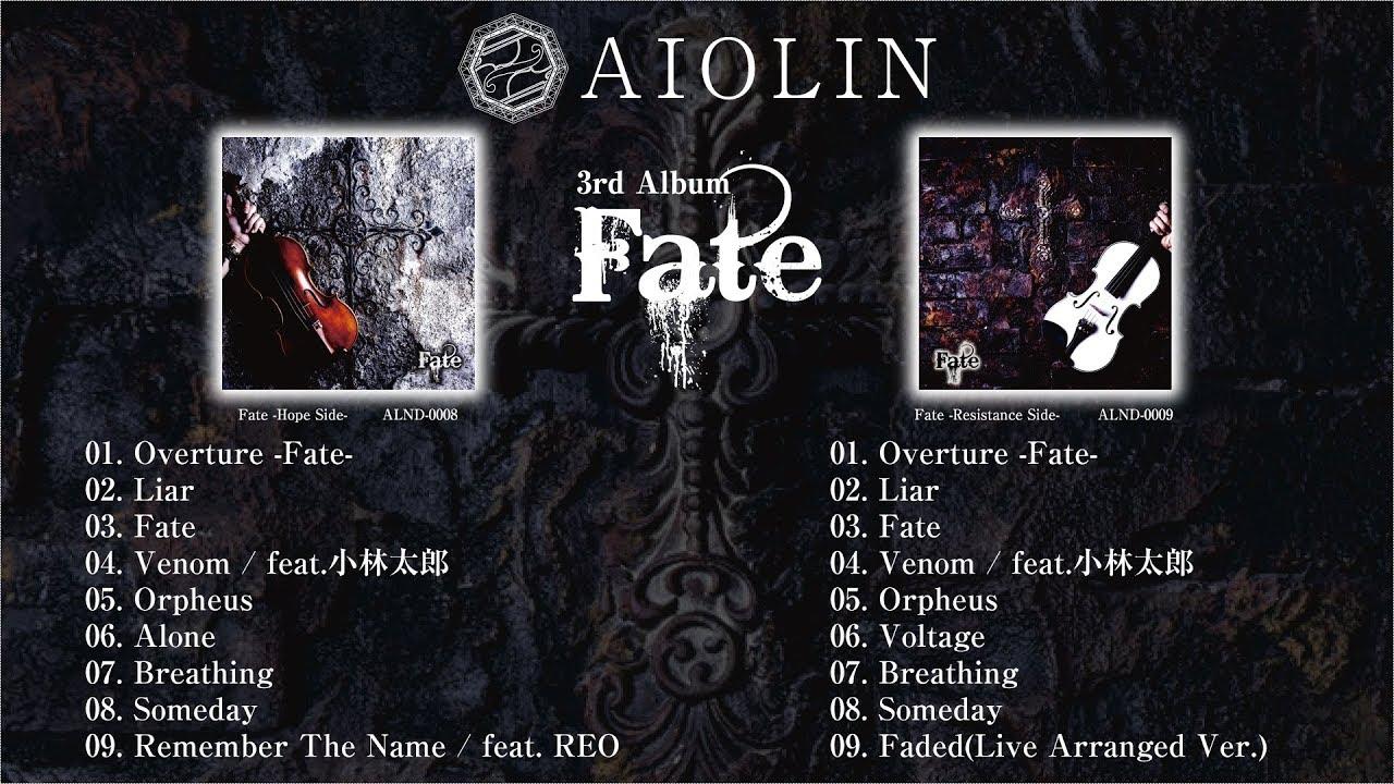 AIOLIN new album
