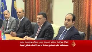 قوات حفتر تسيطر على ثالث ميناء للنفط شرقي ليبيا