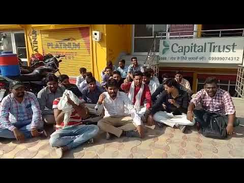 capital trust ltd(1)