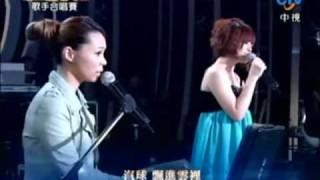 康禎庭+許哲珮 - 氣球