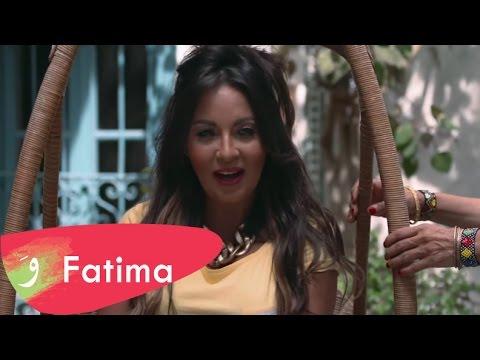 Fatima Zahra Laaroussi - Zemouriya (2017) / فاطمة الزهراء العروسي  - الزمورية