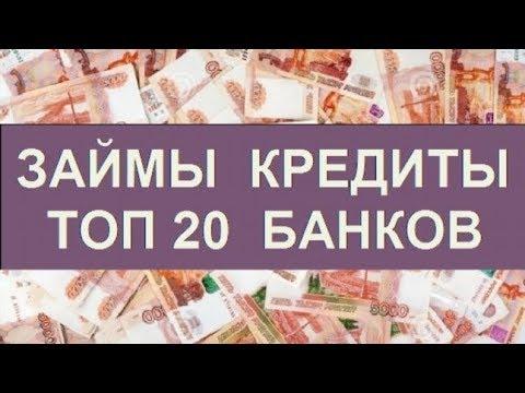 Банк ренессанс кредит отзывы сотрудников москва
