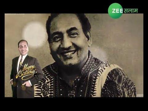 Happy Birthday Mohammed Rafi Special