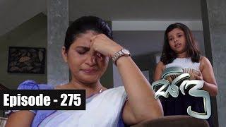 Sidu   Episode 275 25th August 2017 Thumbnail