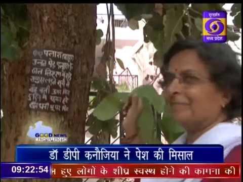 #Bhopal भोपावल के एक युवक ने दिया पर्यावरण संरक्षण का संदेश