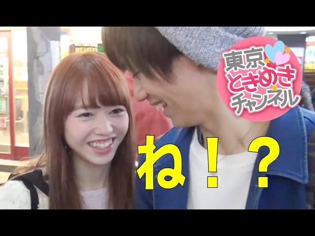 Vol420 美男美女20歳学生カップル【東京ときめきチャンネル】キス時計 3