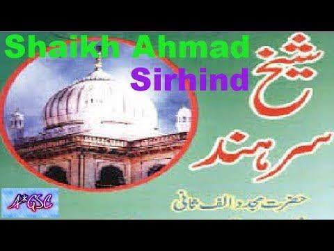 SHAIKH AHMAD SIRHIND/ INDO-ISLAMIC LECTURE