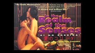 In The Realm Of The Senses   1976   Trailer   Nagisa Ôshima   Japan   Criterion Collection
