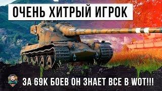 бОИ ВОРЛД ОФ ТАНКС