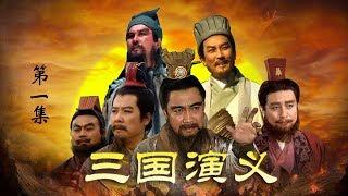 1994 三國演義 (Three Kingdoms)