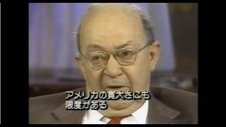 プラザ合意 円高への決断①