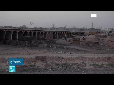 العراق: عائلات عناصر تنظيم -الدولة الإسلامية- يعانون من التهميش والعقاب  - 11:54-2019 / 10 / 11