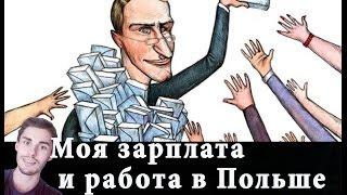 Сколько трудовых виз получили украинцы в России и Польше?