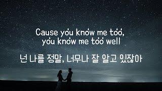 Download New Hope Club, Danna Paola – Know Me Too Well (한글 자막/가사/번역/가사해석/lyrics)