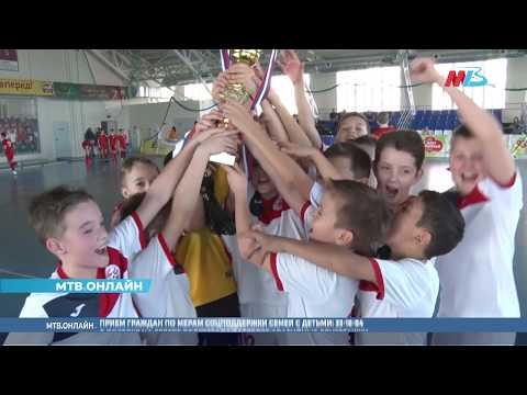 Юные футболисты сразились за звание лучших в Волгограде