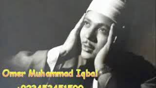 REAL Musical Great Voice Of Muslim 1960 (Qari Abdul Basit)