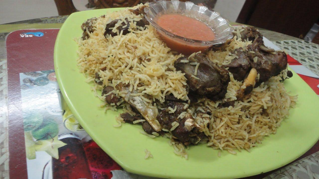 Arabic mutton mandi recipe shaahi pakwaan youtube forumfinder Gallery