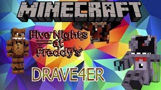 ПЯТЬ НОЧЕЙ С ФРЕДДИ В МАЙНКРАФТ Minecraft mods