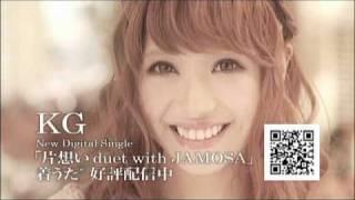KG / 片想い duet with JAMOSA (Short ver.)